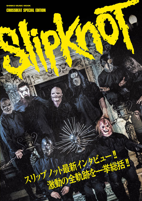 Slipknot - Crossbeat Special Edition